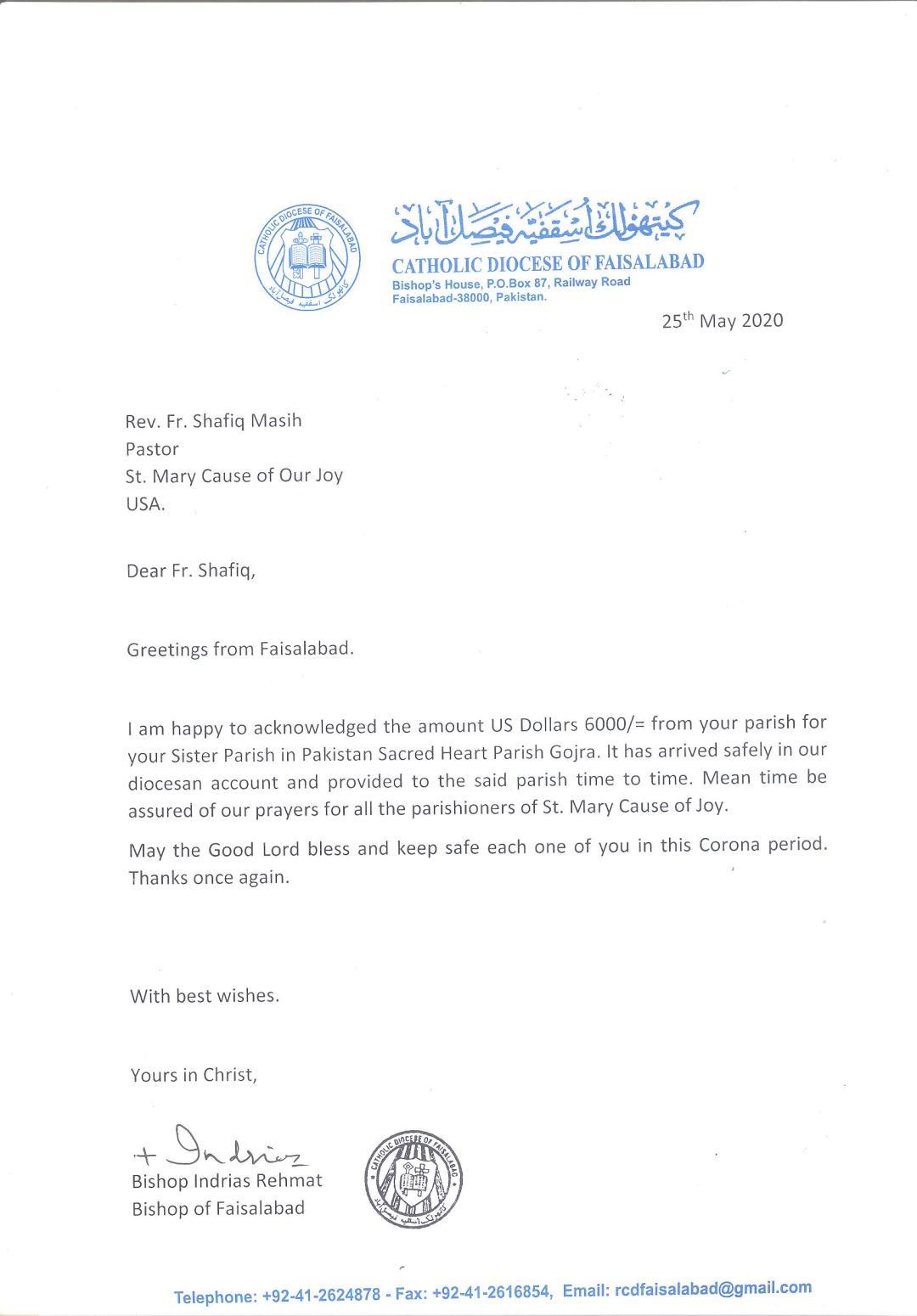 Acknowledgement letter 001 (3)